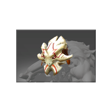 free dota2 item Aspect Mask of Fulminant Rage