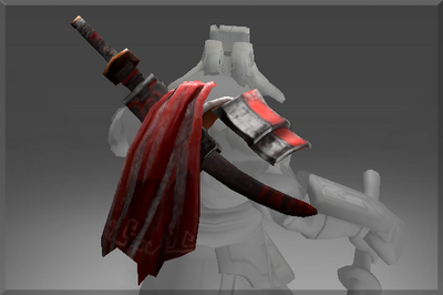 Vestments of the Exiled Ronin