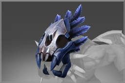 Inscribed Helm of the Primeval Predator