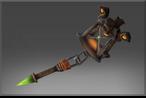 Lantern of the Nightwatch