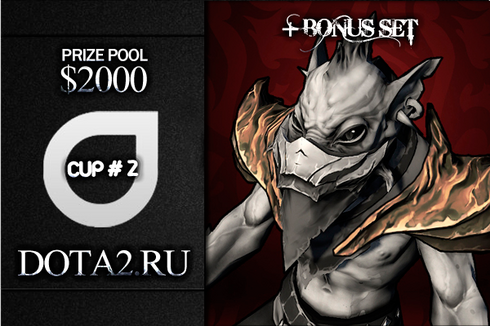 Self-Made Dota2.ru Cup #2 Price