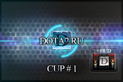 Buy & Sell Self-Made Dota2.ru Cup #1 Ticket