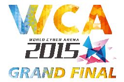 2015年世界电子竞技大赛(WCA)总决赛