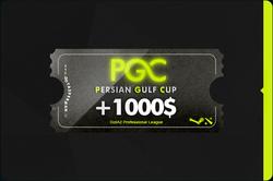 Билет на Persian Gulf Cup