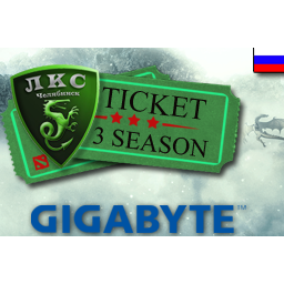 South Ural League Season 3 Ticket