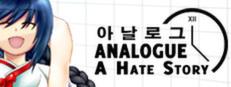 Analogue: A Hate Story