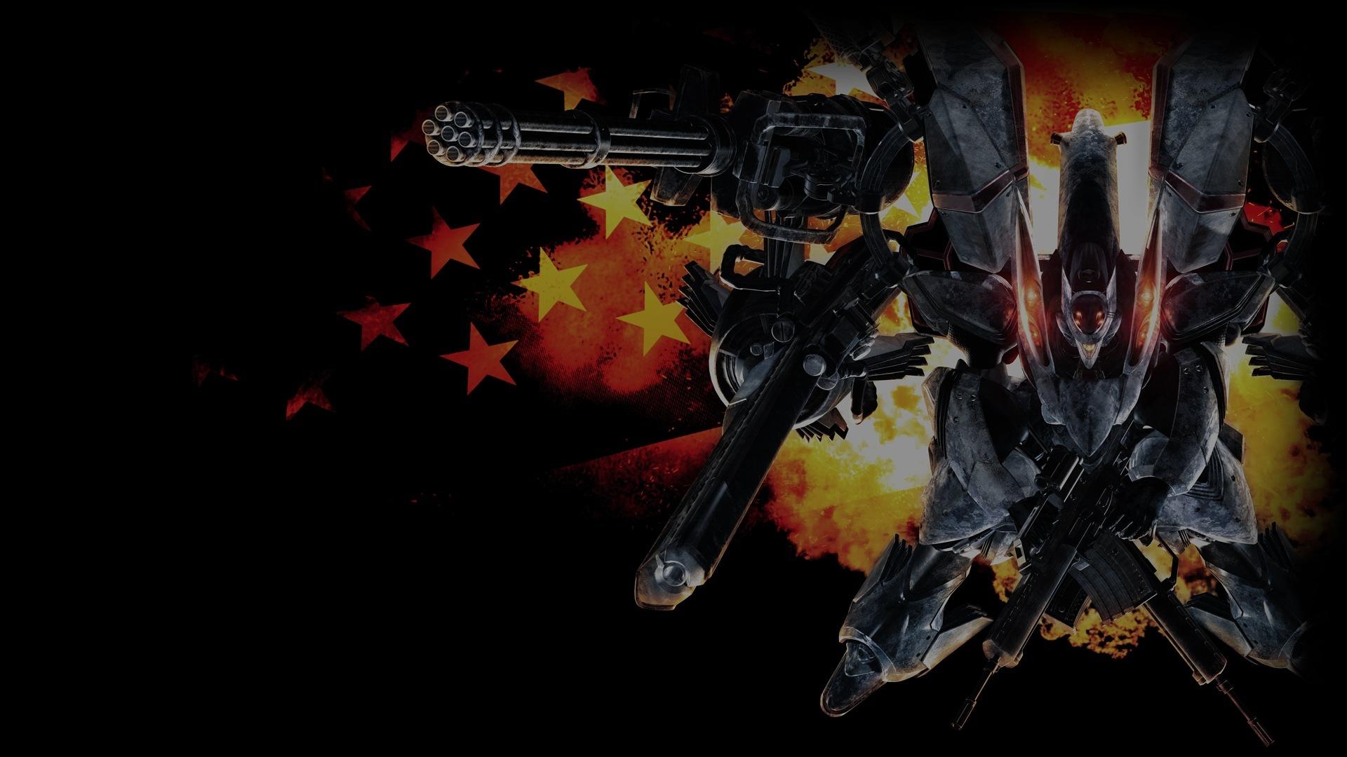 Showcase :: Metal Wolf Chaos XD