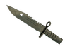 ★ M9 Bayonet | Safari Mesh (Minimal Wear)
