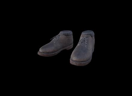 PUBG School Shoes skin icon