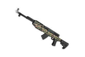 Jungle Digital Sks