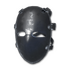 sell CS:GO skin Ballistic Mask