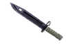 ★ StatTrak™ Bayonet | Blue Steel (Battle-Scarred)