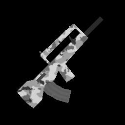 Arctic Fusilaut