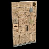 Hieroglyphic Metal Door