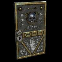 Egiptu Door
