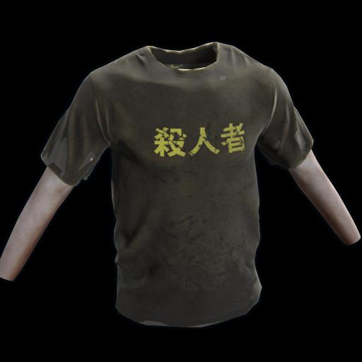 Murderer T-Shirt as seen on a Steam Market