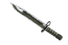 ★ StatTrak™ Bayonet | Safari Mesh (Battle-Scarred)