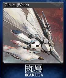 Ginkei (White)
