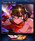 Super Mu Xiao