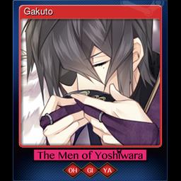 Gakuto (Trading Card)