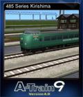 485 Series Kirishima