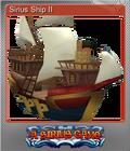 Sirius Ship II