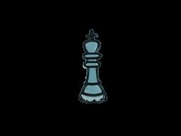 Запечатанный граффити | Шахматный король (Пластиковый синий)