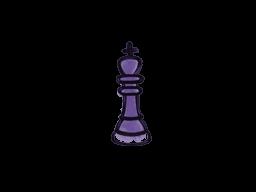 Запечатанный граффити | Шахматный король (Жуткий фиолетовый)