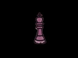 Запечатанный граффити   Шахматный король (Нежный розовый)