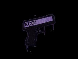 Запечатанный граффити   Пистолетка (Жуткий фиолетовый)