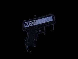 Запечатанный граффити | Пистолетка (Полицейский синий)