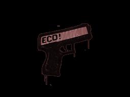 Запечатанный граффити | Пистолетка (Кирпичный красный)