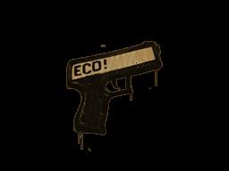 Запечатанный граффити   Пистолетка (Пустынный янтарный)