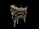 Sealed Graffiti   Rage Mode (Dust Brown)