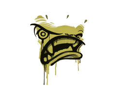 Запечатанный граффити | Ярость (Дорожный желтый)