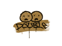 Sealed Graffiti | Double (Desert Amber)