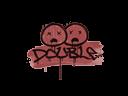 Запечатанный граффити | Минус два (Кровавый красный)