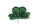 Sealed Graffiti | Double (Jungle Green)