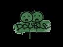 Запечатанный граффити | Минус два (Лесной зеленый)