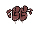Sealed Graffiti | GGWP (Brick Red)