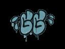 Sealed Graffiti | GGWP (Wire Blue)