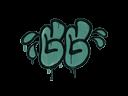 Sealed Graffiti | GGWP (Frog Green)