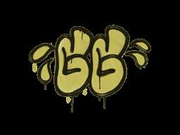 Запечатанный граффити | Хорошая игра (Дорожный желтый)