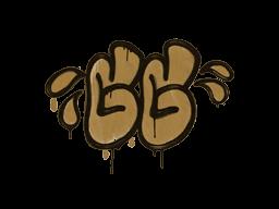 Запечатанный граффити | Хорошая игра (Пустынный янтарный)