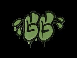 Запечатанный граффити | Хорошая игра (Боевой зелёный)