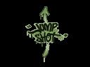 Запечатанный граффити | Выстрел в прыжке (Боевой зеленый)