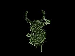 Запечатанный граффити | Побрякушка (Боевой зелёный)