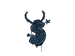 Запечатанный граффити   Побрякушка (Королевский синий)