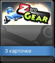 Набор карточек из Zero Gear