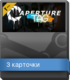 Набор карточек из Aperture Tag: The Paint Gun Testing Initiative